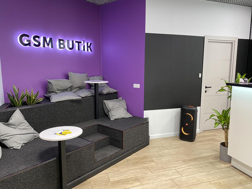 Gsm Butik Санкт Петербург Владимирский Интернет Магазин